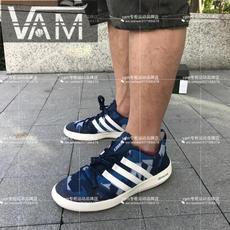 Кроссовки облегчённые Adidas b24264 BB6104 BB6105