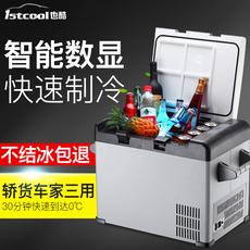 Автохолодильник 1stcool 32L -20