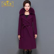 Одежда для дам Jane hibiscus 8806