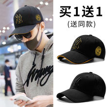 Hat, men's cap, women's fashion, Korean style, all kinds of styles, autumn and winter men's sun hat, lovers' casual baseball cap
