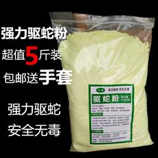 Zhongsheng 5107 2500g
