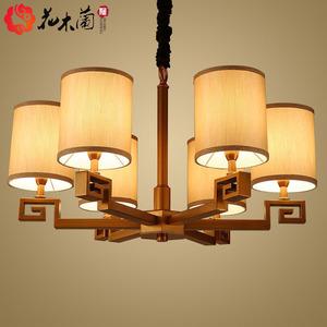 中国风大厅新中式客厅灯仿古灯具家用现代大气风格卧室餐厅吊灯