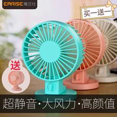 USB-вентилятор EARISE USB