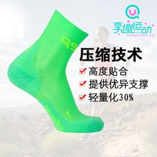 Гетры CEP Ultralight Short Sock