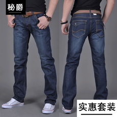 Jeans for men The secret medallion