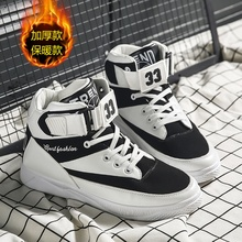 New youth white sports leisure high top trend winter shoes