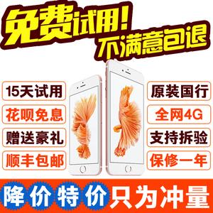 二手手机Apple/苹果iPhone6SP 6SPlus全网通国行美版6p三网6plus二手手机