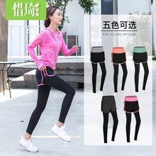 Running Yoga Fitness Pants with High Waist Elasticity and Slim Compression Pants
