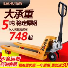 Грузоподъёмное устройство Bai Hui