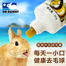 DR RABBIT 50g