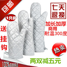 Прихват Gloves for protection against high