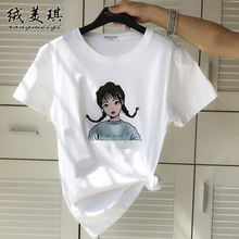 Cotton white short sleeve personality letter T-shirt