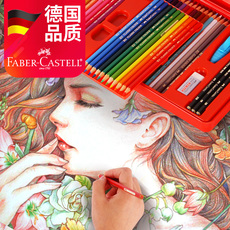 Набор карандашей Faber/Castell 72 36/48