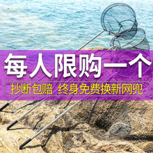 Stainless steel fishing net with fishing rod and fishing net with telescopic rod and fishing net with complete set of fishing net and fishing gear