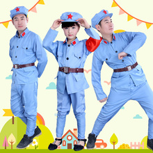 Adult children's performance costumes for men and women