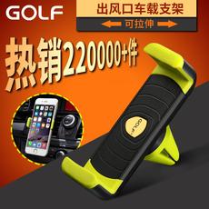 Автомобильный кронштейн Golf 6S Plus