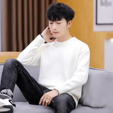 Autumn and winter plush and thickened round neck Korean youth sweater bottoming shirt