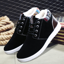 Winter plush and thickened warm Korean board shoes