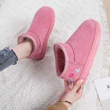 New style Plush bread shoes with thick bottom and short tube