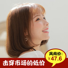 Wig, short hair, Bobo wave head, South Korean round face, net red, lovely long curly hair, big wave, clavicle hair and long hair.