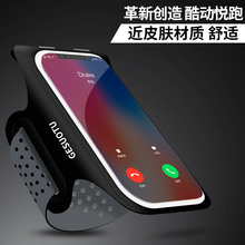 Running Mobile Arm Pack for Men and Women Sports Equipment Fitness Mobile Arm Cover Touchable Screen Arm Bag Wrist Pack Arm General Purpose