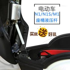 Мото тюнинг N1 M1