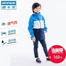 куртка 8300900 TRIBORD