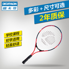 теннисная ракетка Decathlon 8298827 JR7 ARTENGO