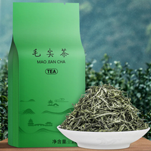 Gorgeous green tea, green tea, tender buds, strong fragrance, Xinyang taste, Maojian tea, green tea, 125g in bulk bag
