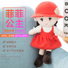 Doll pillow plush toy girl Princess Sleeping Doll bed girl lovely bed pillow