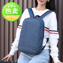 Backpack small backpack women outdoor boys and children make up lessons schoolbag light travel leisure travel bag