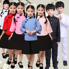 Performance costume for children and young students