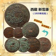 Старинная медная монета