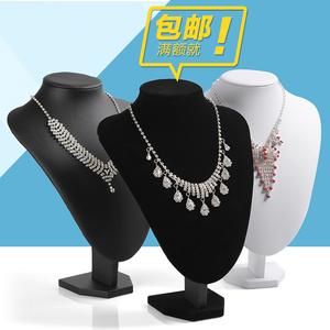 高档首饰展示架项链模特架珠宝饰品人像脖子展示道具吊坠收纳架子饰品展示架
