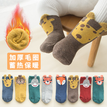 Baby's socks: pure cotton in autumn and winter, baby's thickening in winter, plush and warm stockings