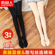 Antarctic spring and autumn thin meat color medium thick Plush thickened Leggings