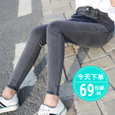 Jeans for women aq8019 2017