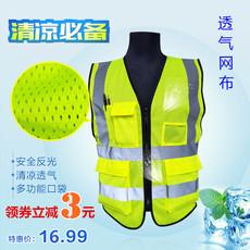 Светоотражающая одежда Better anti/Lee