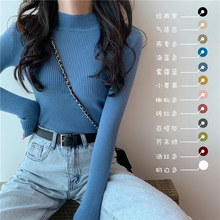 Fall new long sleeve all-around solid color student knitting bottoming shirt