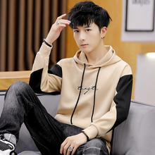 Hooded loose long sleeve spring autumn thin sweater