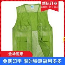 Mesh ventilation mesh Multi Pocket youth custom print