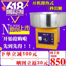 Аппарат для сладкой ваты OTHER XC-280