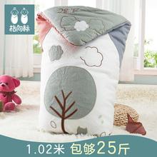 新生児の袋ベビーキルトのキルトの綿厚い秋と冬の新生児の厚い四季の普遍的な供給冬