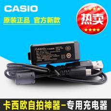 Зарядные устройства для цифровых фотокамер CASIO