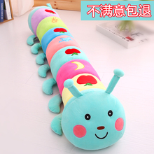 Cute caterpillar plush toy dolls sleeping long pillows funny doll birthday gift girl