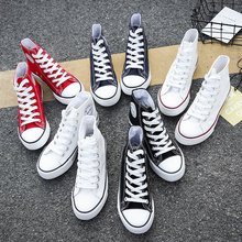 New Korean fashion shoes with high top canvas