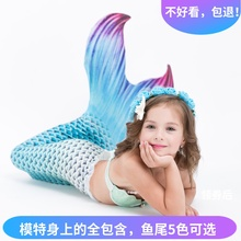 2018 new Mermaid, tail, hot spring, swimsuit, girl clothing, Princess Baby, children's suit.