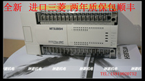 Import new original Mitsubishi FX2N-16MR 32MR 48MR 64MR 80MR 128MR-001 MT