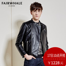 Popular men's leather