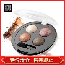 Mary de Jia infinite charm eye shadow, earth color, naked makeup, eye shadow, disc, four color eye shadow, non dummy CD, makeup, pearlescent.